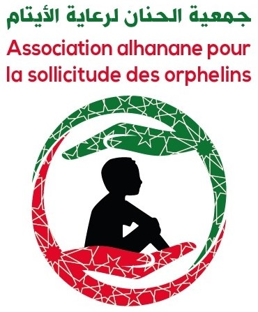 جمعية الحنان لرعاية الأيتام