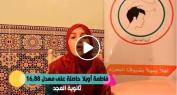 فيديو: نتائج التلاميذ الأيتام